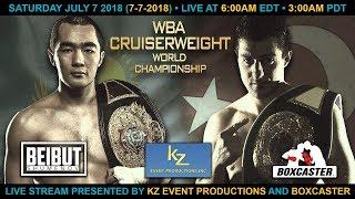 Beibut Shumenov vs. Hizni Altunkaya | WBA WORLD CRUISERWEIGHT TITLE | FULL FIGHT HD