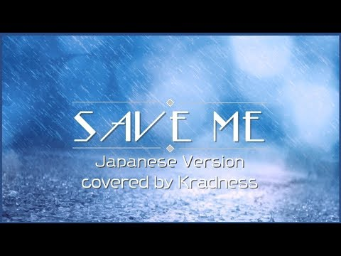 BTS(防弾少年団) / Save ME Covered By Kradness