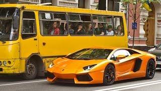 Как люди реагируют на Lamborghini Aventador в Украине
