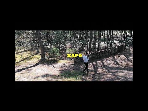 Xapo - Pronto Para Partir