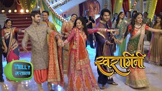 (Video) Sanskaar & Swara's Sangeet, Ragini & Lakshya Perform | Swaragini