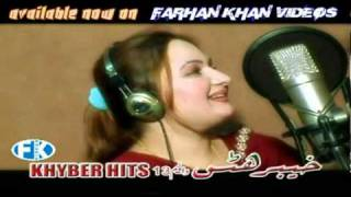 NEW PASHTO HIT SONGS COLLECTION