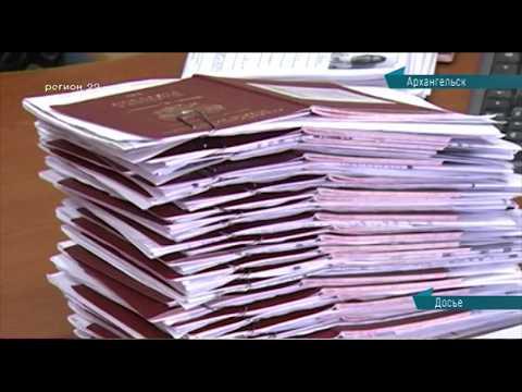 05.07.2018 Повысилась госпошлина на загранпаспорт