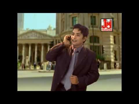 TUMI CHARA KEU NAI !!তুমি ছাড়া কেউ নাই !! !!BANI CHAKRABARTY!!JMD Telefilms In.Ltd