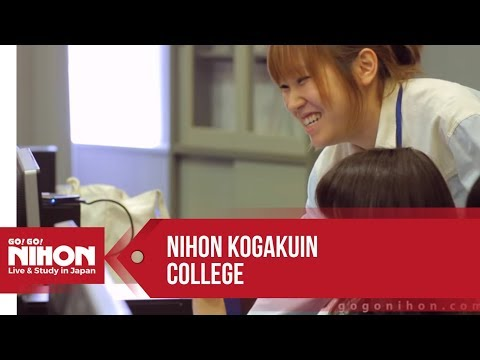Nihon Kogakuin College (日本工学院専門学校蒲田キャンパス) in Tokyo - Presented by Go! Go! Nihon