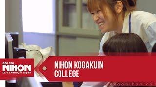 Nihon Kogakuin College in Tokyo 日本工学院専門学校蒲田キャンパス by Go! Go! Nihon