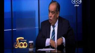 ممكن | يوسف زيدان يرد على الشيخ علي جمعة في الخلاف حول تسمية