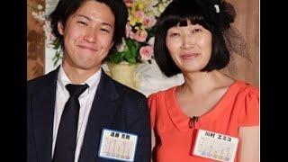 「ディグラム恋活」たんぽぽ・川村エミコ、一般男性とカップル成立!「ウ...