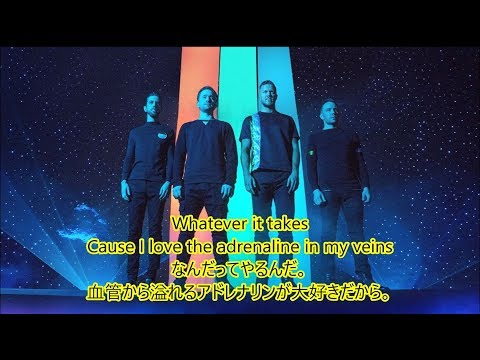 洋楽 和訳 Imagine Dragons - Whatever...