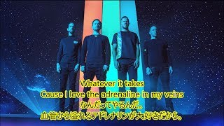 洋楽 和訳 Imagine Dragons - Whatever It Takes