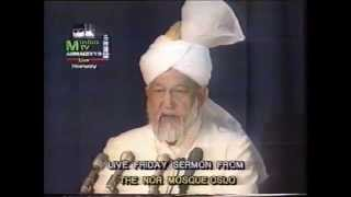 Friday Sermon 2 July 1993