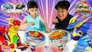 무한으로 도는 팽이가 있다? 스핀파이터 무한팽이 장난감 대결 벌칙게임! 승자는? Top toy battle game | LimeTube & Toy 라임튜브
