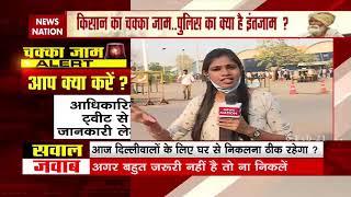Farmers Chakka Jam: Is there disturbance or peace in Maharashtra ahead of Chakka Jam?