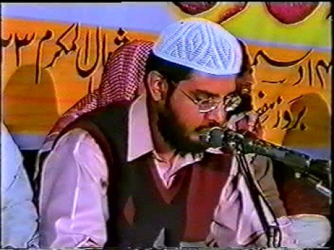 Download Tilawat Qari Abdul Majid Noor