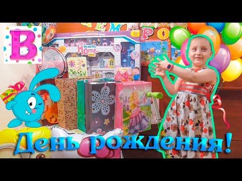 Что подарить на 6 лет девочке , чтобы подарок стал праздником