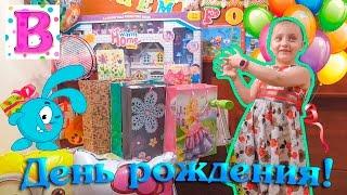 видео Что подарить девочке 7 лет на день рождения?