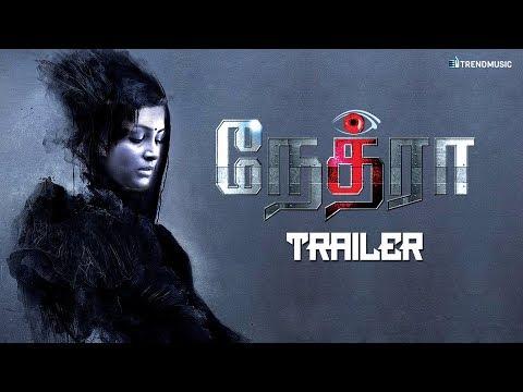 Nethraa  | Tamil Movie Trailer | Vinay,...