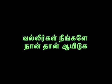 MLV-Thiruppavai-Yelle Ilankiliye-Begada-Pasuram-15