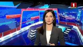 """""""Новости. Сейчас"""" / 13:00 / 22.03.2019 thumbnail"""