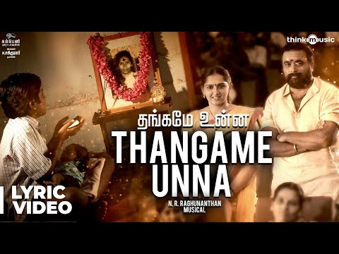 Thangame Unna Thaalatta Song Lyrics From Kodiveeran