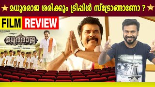 Madhura Raja Malayalam Movie Review | Mammootty | Vysakh | Peter Hein |  filmibeat Malayalam
