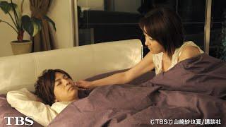 ラン(菊田大輔)から、添い寝屋を辞めるかもしれない、と告げられ戸惑うシ...
