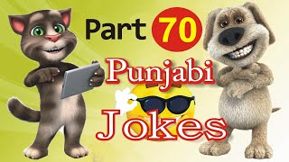 connectYoutube - Top Funny Jokes |  in Punjabi Talking Tom & Ben News  Episode 70