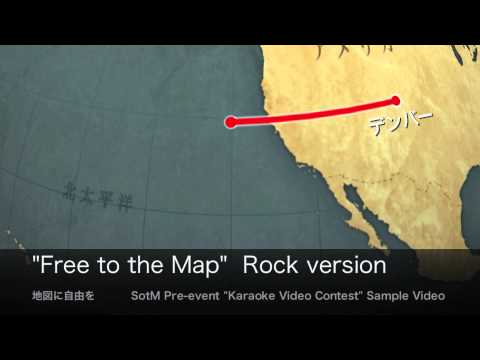 """Free to the Map"" Rock version"