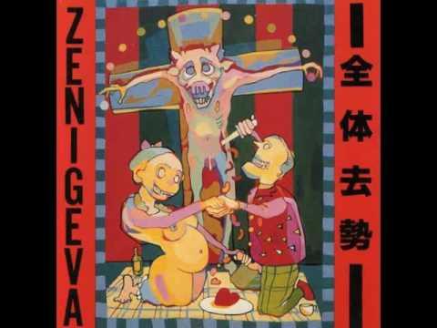 Zeni Geva - Total Castration (Full Album)