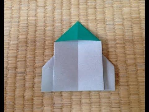 簡単 折り紙:折り紙 ロケット 折り方-youtube.com