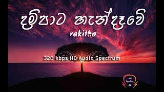 Dampata handawe- Sachin|Rakitha|Eranga(320kbps) Audio Spectrum By AM Equalizer
