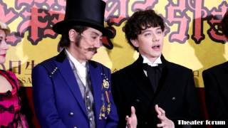 ミュージカル『紳士のための愛と殺人の手引き』 2014年、トニー賞で作品...