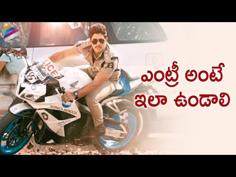 Thumbnail: Race Gurram Movie Scenes | Allu Arjun entry as a police officer | Shruti Hassan