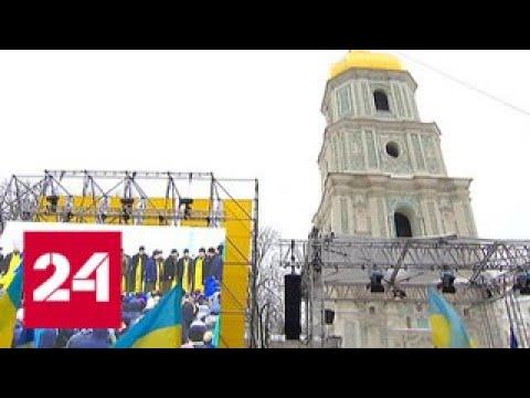 В центре Киева устроили