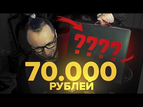 ПОТРАТИЛ 70,000 РУБЛЕЙ НА HALF LIFE ALYX | OCULUS RIFT S | ИГРА ГОДА