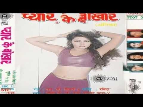 Bhojpuri Hot Songs 2015 New || Khatiya Sarkay Le Toy Raja || Sunil Bihari, Tripti Shakya