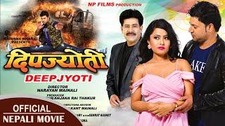 DEEPJYOTI    New Nepali Full Movie   Puskar Regmi, Rajani KC, Khusbu Khadka (2021/2077)