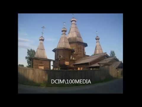 Кемь 2014 -  Михалыч приехал