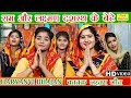 Download lagu राम और लक्ष्मण दशरथ के बेटे - HARYANVI BHAJAN (डोली शर्मा) || KATTAK LOK GEET || KATAK NAHAN SONG