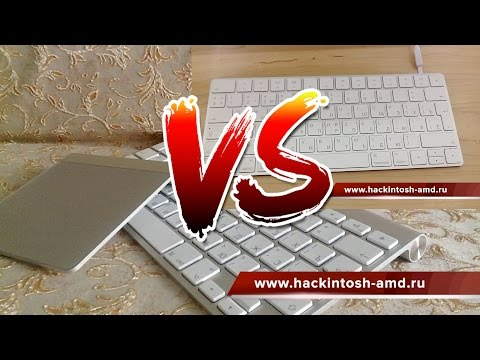 Покупка Б/У Magic Keyboard, Magic Mouse 2 и Magic Trackpad 2 или Magic Mouse