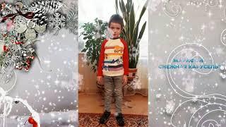Читает Федя Чубунов, 6 лет