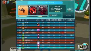 コズミックブレイク 零の戦場 【逆襲のアクス】