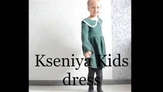 Платье для маленьких леди Kseniya Kids