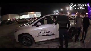 Сергей Белов ведущий презентации нового Lexus RX