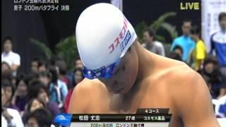 一押しメダル候補男子200mバタフライ前年比較.avi