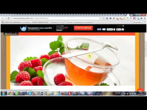 Как изменить шапку, картинку в шаблоне Wordpress
