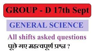 17 SEPT 2018 Group D General Science