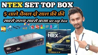 Hello Box V5 Hd AUTO BISS KEY KAISE DOWNLOAD KARE Full Setting