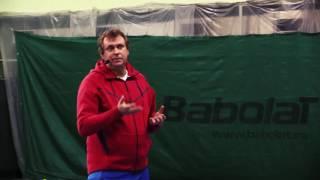 Олег Курбатов. Выступление на ежегодной научно-методической конференции специалистов по теннису 2016