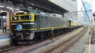 大阪駅に到着の、EF81形44号機牽引のサロンカーなにわです。 ▷  チャン...
